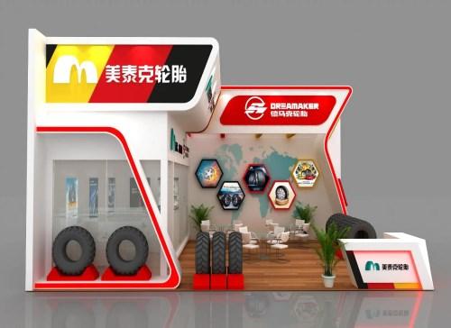 南京展示展览展台设计_展览展台相关-山东雷动展览展示有限公司