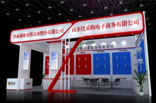 济南国内大的展览展示产品_展览设计制作-山东雷动展览展示有限公司