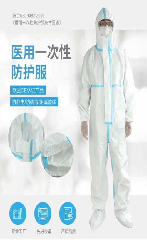 湖南高光钛瓷板厂家电话_安徽-山东欧博瑞家居科技有限公司