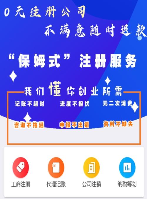 税务筹划服务_筹划相关-海南精算盘财税服务有限公司