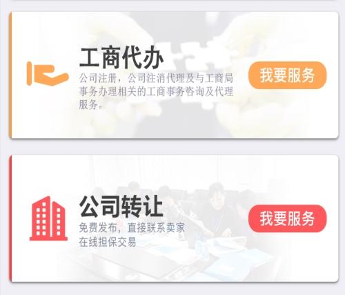 注册公司_长沙市公司注册服务价格-长沙森蝶企业管理有限责任公司