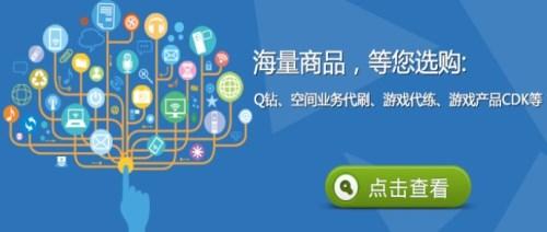 东莞小红书代刷平台哪家专业-深圳市商舟网科技有限公司1