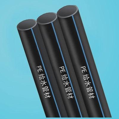 通讯硅芯管生产商_阻燃PE管厂家-湖南明塑塑业科技有限公司