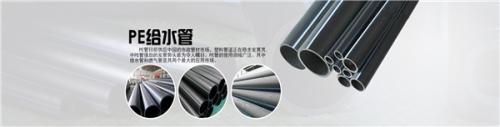 贵州集束管厂家电话_集束管厂家直销相关-湖南明塑塑业科技有限公司