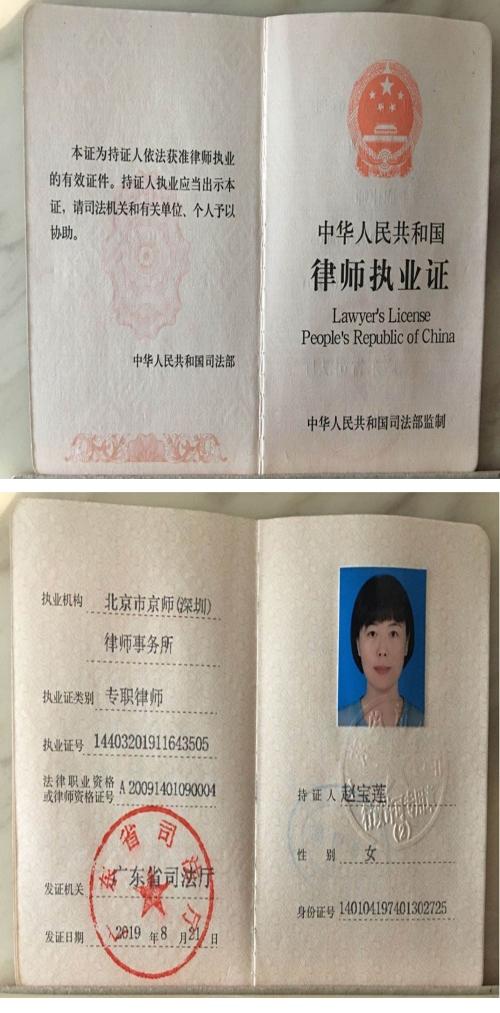 重庆涉外律师_涉外律师仲裁相关-深圳铭威企业风险管理有限公司