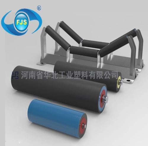 低噪音托輥多少錢_聚乙烯批發-河南省華北工業塑料有限公司