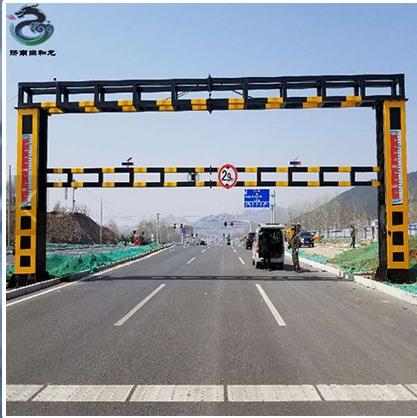 高速限高杆制造商-济南尚和龙升降机械有限公司