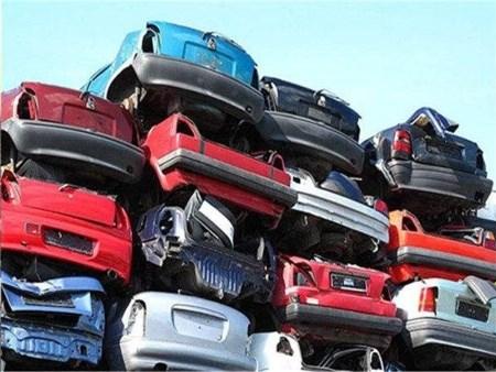簡陽報廢汽車-成都興原再生資源股份有限公司