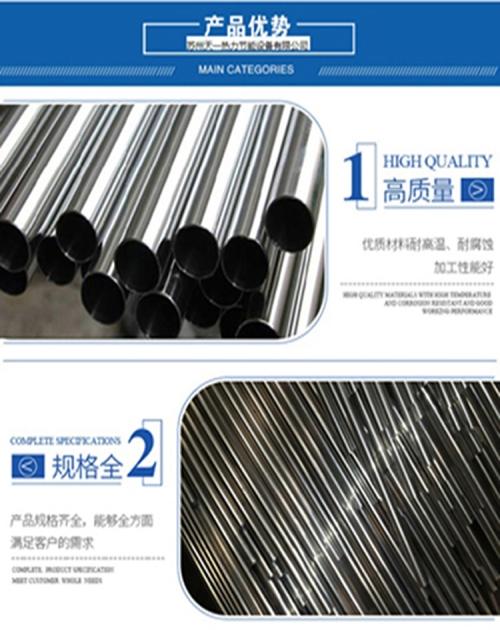 大连304不锈钢水管价格_不锈钢板相关-沧浪管业