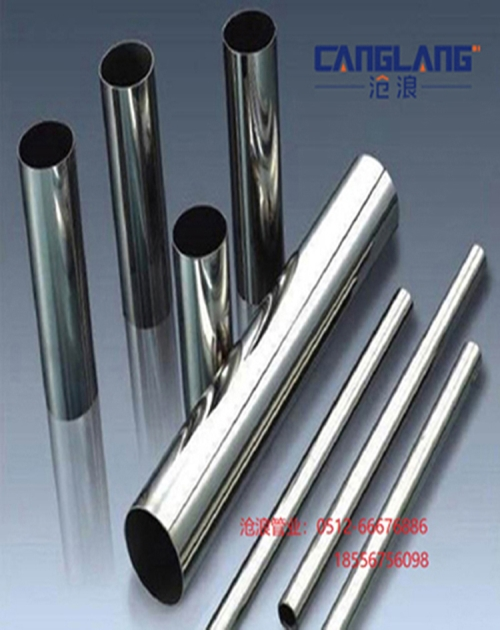 新余304不锈钢水管价格_不锈钢管厂家批发-沧浪管业