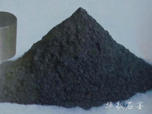 低氮低硫增碳剂多少钱一吨_高纯冶炼加工价格-桂阳县华毅石墨有限公司