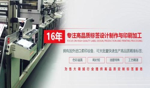 面包食品标签印刷_罐头不干胶标签OEM-青岛金印来印刷有限公司