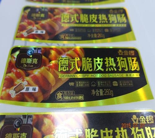 厨房食品标签生产厂家_食品标签设计费用相关-青岛金印来印刷有限公司