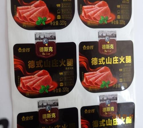 水果店电子秤标签价格_商超不干胶标签ODM-青岛金印来印刷有限公司