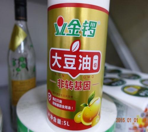 酒类防伪标签价格_物流不干胶标签-青岛金印来印刷有限公司