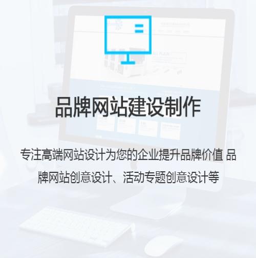 营销型网站开发_定制软件开发-重庆启辉浩远科技有限公司