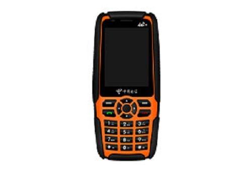 军用卫星电话批发_海事卫星电话相关-济南凯联通信技术有限公司