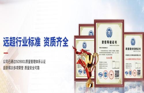 济南10米移动式升降机厂家直销_8米移动式升降机相关-济南双力升降机械有限公司