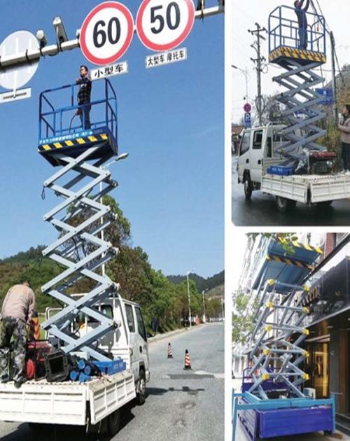 18米移动式升降机哪家质量好_6米移动式升降机相关-济南双力升降机械有限公司