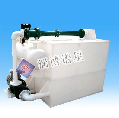 聚丙烯卧式水喷射真空机组厂家-淄博谱星化工设备有限公司