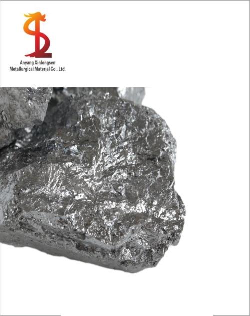 高质量的硅卖家_购买铁合金厂家-安阳鑫龙森冶金材料有限公司