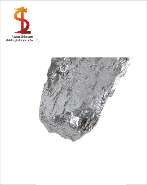 硅原料_硅原料厂家直销相关-安阳鑫龙森冶金材料有限公司