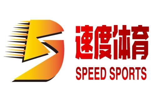 济南知名体育升本学校_高等收费标准-山东速度体育发展有限公司