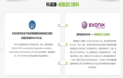去油厨房清洁剂多少钱_兰净洁空气清新剂-科诺康生物科技(武汉)有限责任公司