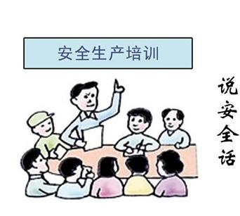 潍坊企业安全培训_生产体验式培训-山东双济应急安全科技有限公司