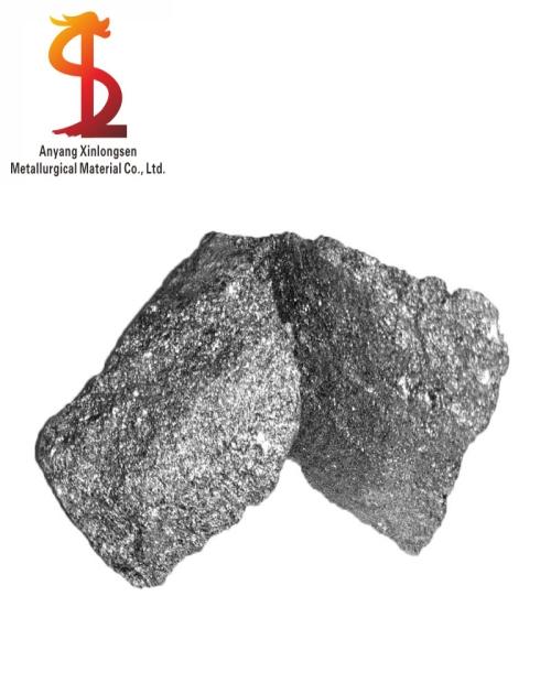 高质量高硅报价_出售铁合金供应商-安阳鑫龙森冶金材料有限公司
