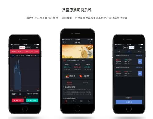 交易软件平台_行业专用软件相关-苏州泽众普世金融信息服务有限公司