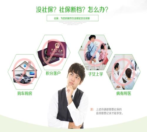 上海社保代缴公司_个人社保代缴公司-深圳市幸运信息科技有限公司