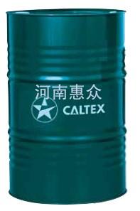 专业润滑油生产厂家_加德士润滑油经销商-河南惠众工程机械维修服务有限公司