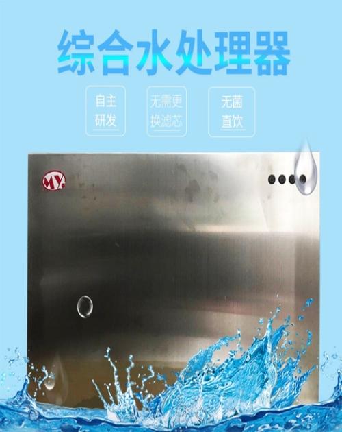 青岛医药超纯水设备厂_高纯水制取设备相关-青岛美一群水处理科技有限公司