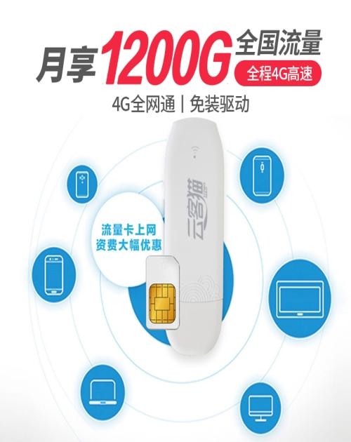 移动wifi_智能无线网络设备商家-深圳市华创科技网络通信有限公司
