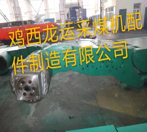 原装鸡西采煤机配件厂家电话_汽车配件相关-鸡西龙运采煤机配件制造有限公司