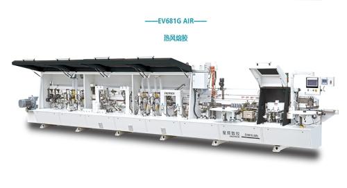 橱柜设备_封边机推荐相关-济南星辉数控机械科技有限公司