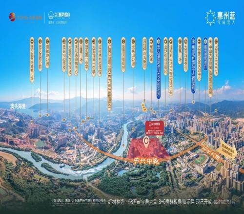 惠州中心区房价_大亚湾海景房产中介哪个好-东方广祥房地产有限公司