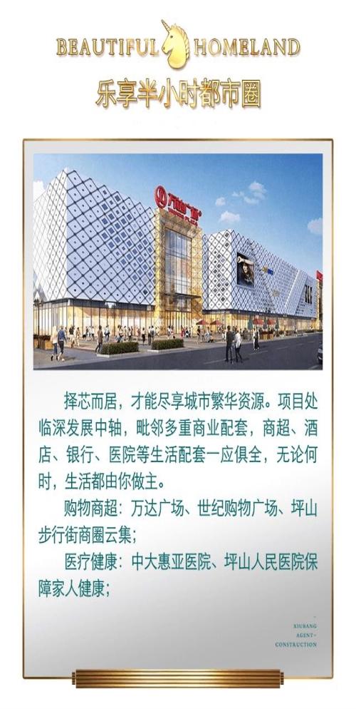 惠州中心区楼盘哪个好_惠阳房产中介查询-东方广祥房地产有限公司