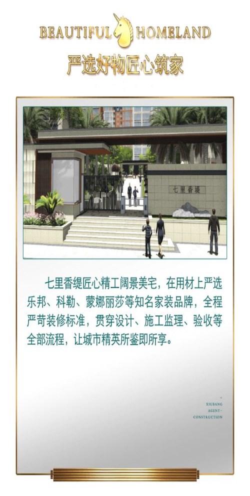 惠州恒大房產_海外房產相關-東方廣祥房地產有限公司
