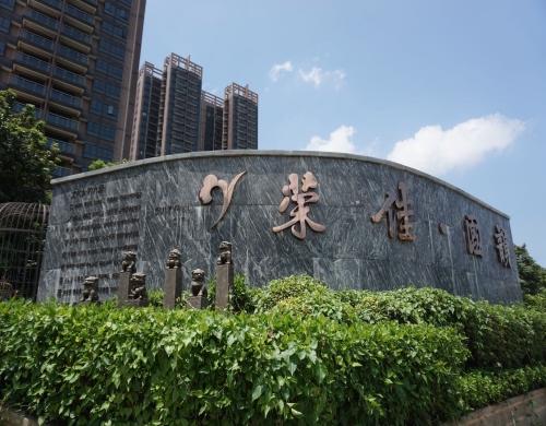 惠州临深楼盘哪个好_惠州中心区房产中介-东方广祥房地产有限公司