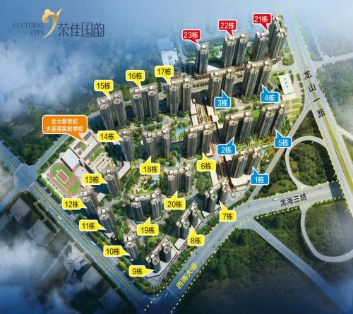 惠州临深楼盘怎么样_惠州中心区房产中介哪个好-东方广祥房地产有限公司