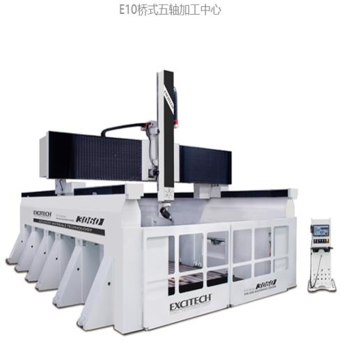 数控开料机厂_数控机械及行业设备厂家-济南星辉数控机械科技有限公司
