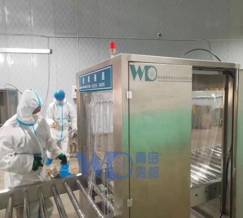 救护车辆洗消中心生产商_智能救护车辆洗消中心-青岛雾都喷雾净化科技有限公司