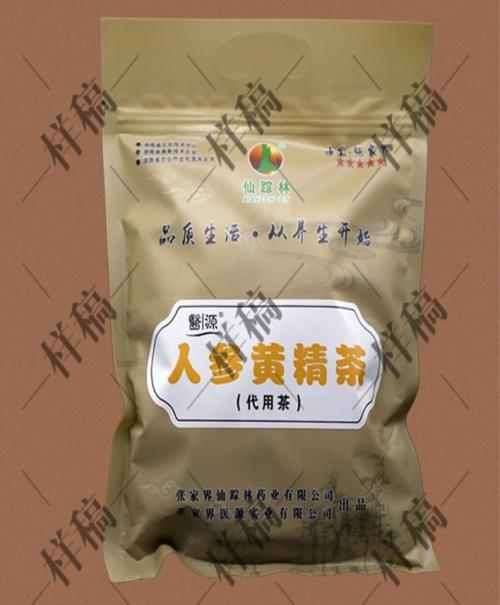 湖南人参黄精茶推荐_保健茶-张家界仙踪林药业有限公司