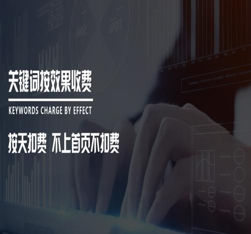 �\城市�W站seo��化排名_北京�V告�l布-�A夏天地北京商�Q有限公司