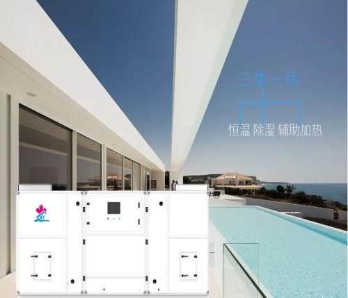 泳池除湿热泵机组_泳池热回收湿度调节器热泵机组-珀尔(上海)环境科技有限公司