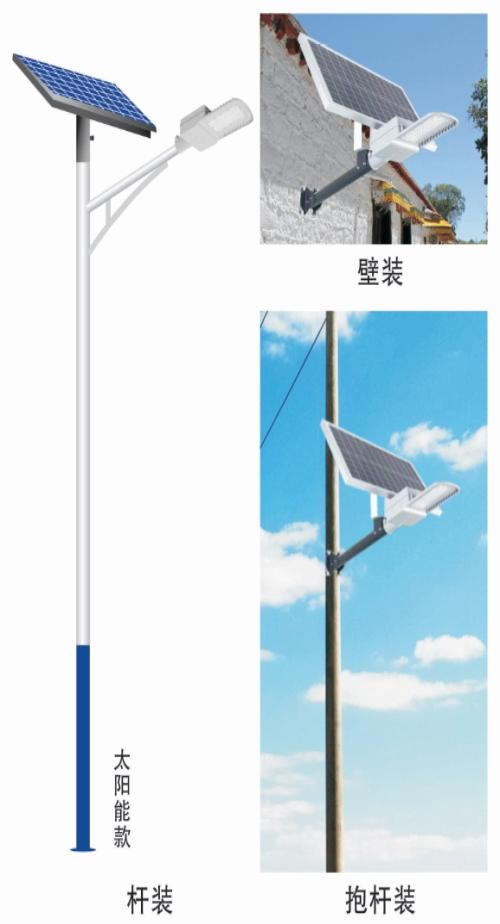 湖南太陽能路燈供應廠家 太陽能發電系統相關