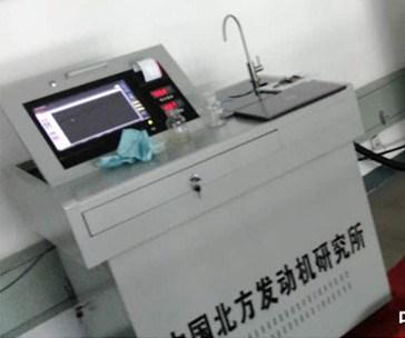 浙江设备运维管理费用_企业管理软件相关-洛阳大工检测有限公司