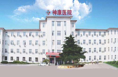 济南神康医院-专业精神科医院